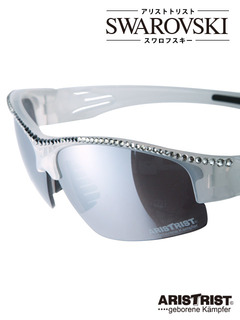 swarovski_sunglass9_wh_top