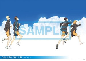 FIX_galileo_A3poster_1111_CS6_2
