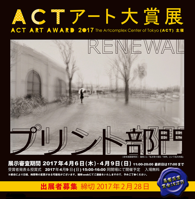 20161028_act