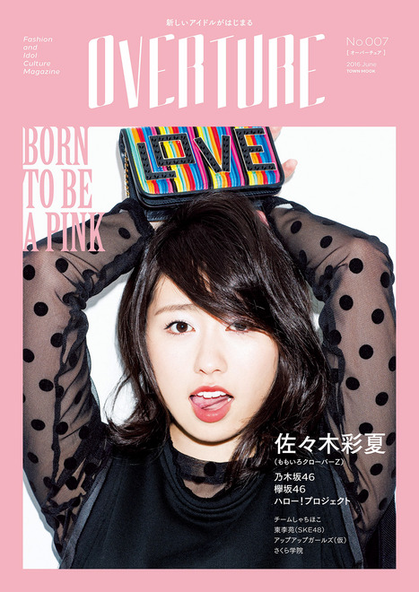 maincover