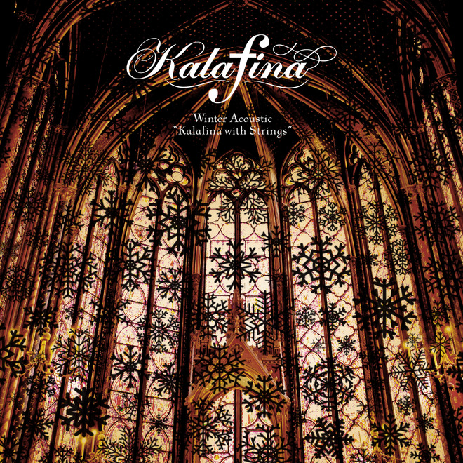 Fix_Kalafina_with_Strings