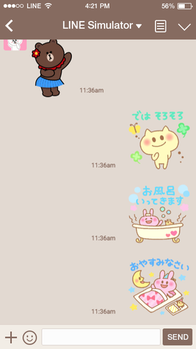 LINE StickerSimulator