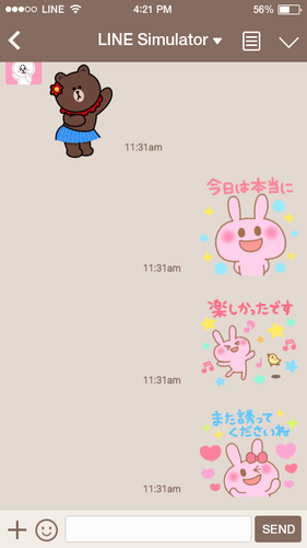 LINE StickerSimulator (2)