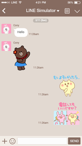 LINE StickerSimulator (3)