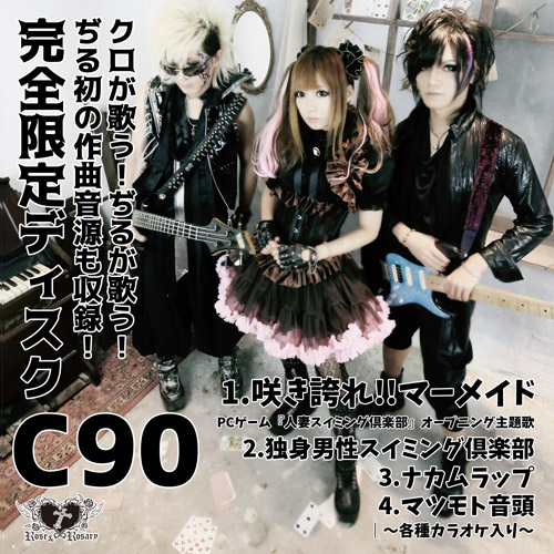 C90only