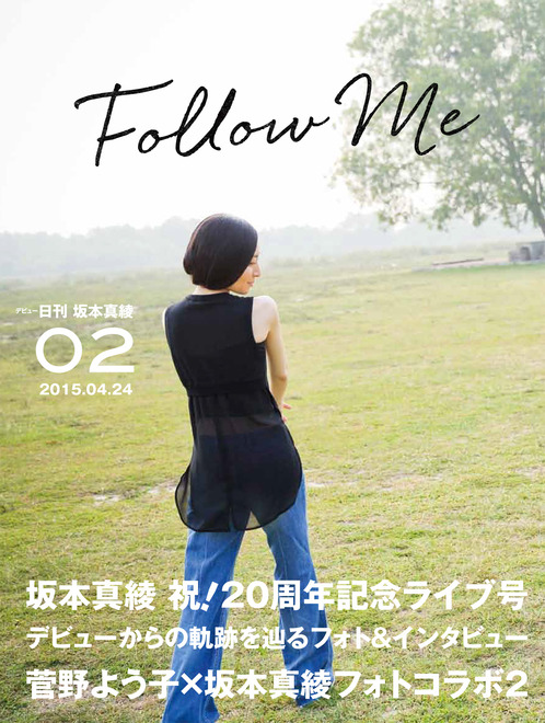 FollowMe_h1