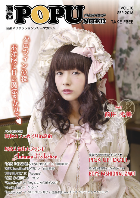 pop10_cover