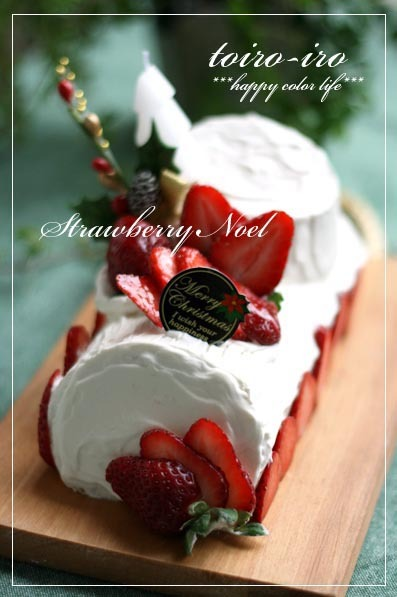 トイロイロ ***happy color life***-strawberry noel