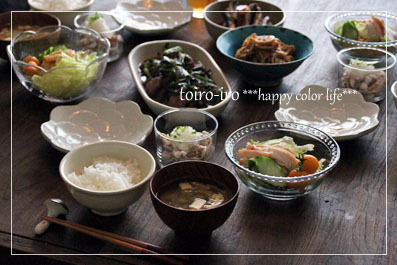 トイロイロ ***happy color life***