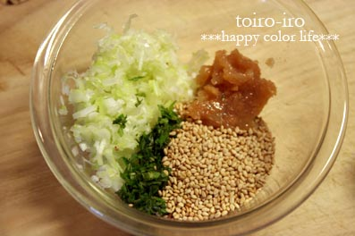 トイロイロ ***happy color life***-1