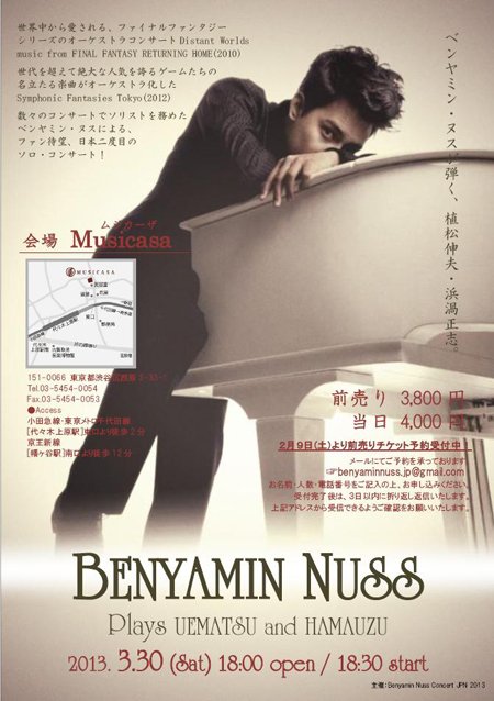 Benyamin_Nuss-Plays-UEMATSU-and-HAMAUZU_poster.jpg